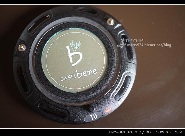BENE-17