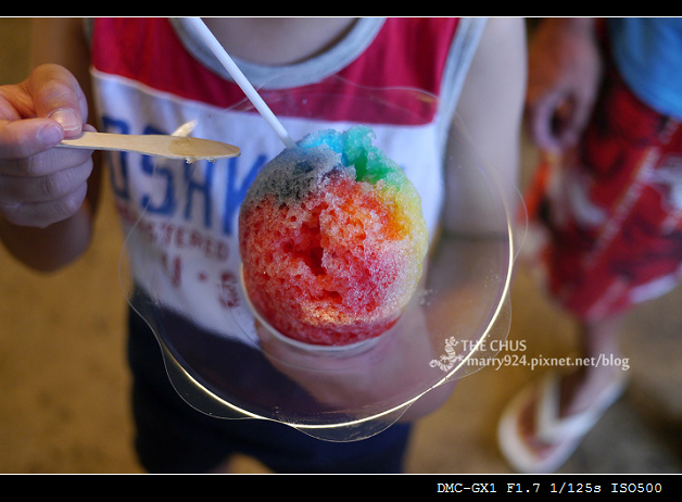 SHAVE ICE-8
