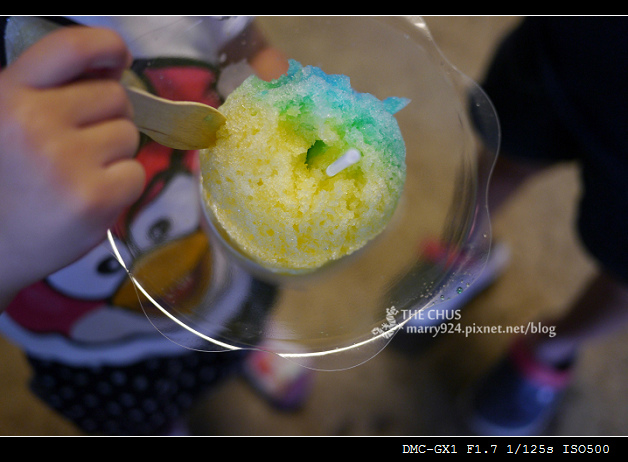 SHAVE ICE-9