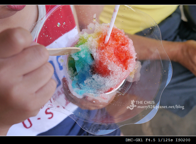 SHAVE ICE-12
