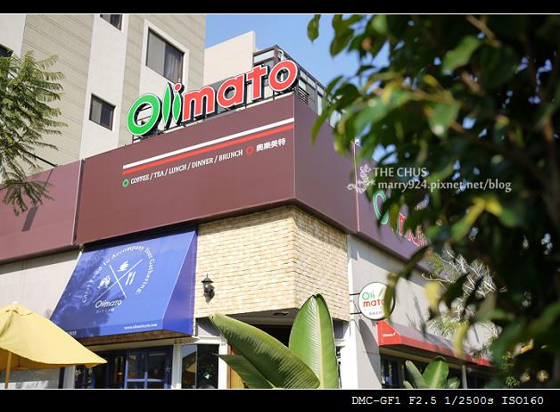 OLIMATO-1