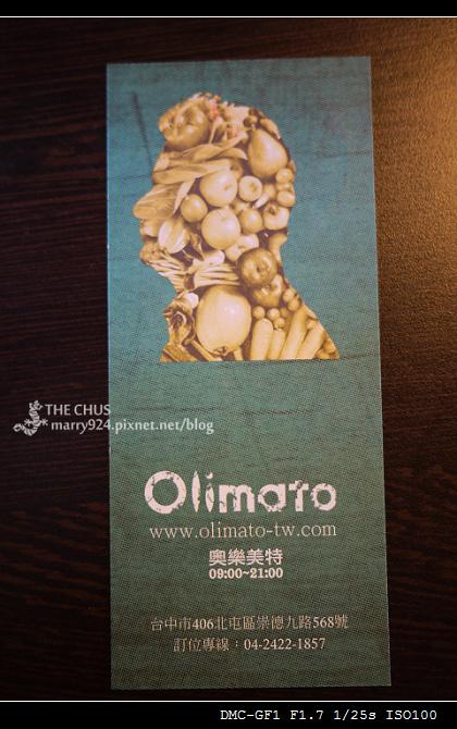 OLIMATO-15