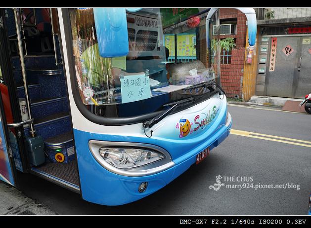 千蝶谷-3