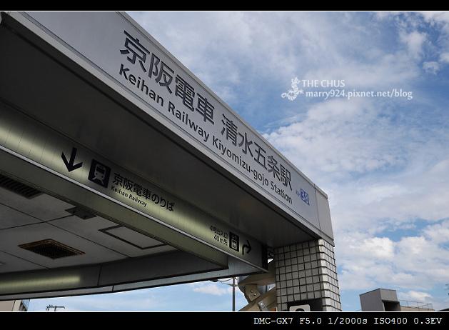 日本二-12