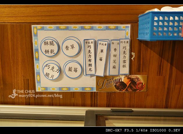 天鍋-5.jpg