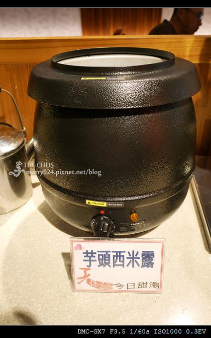 天鍋-7.jpg