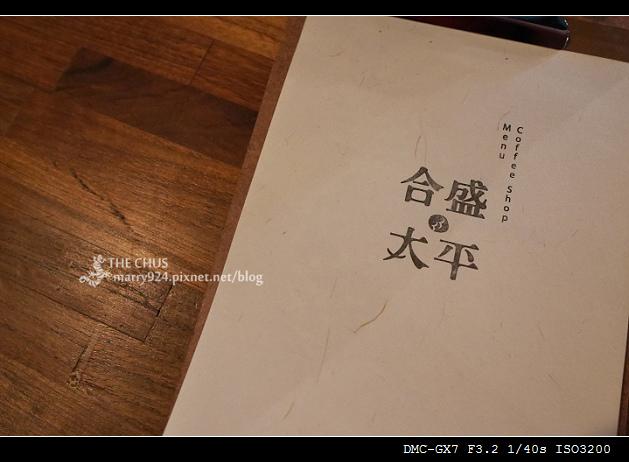 太平-4.jpg