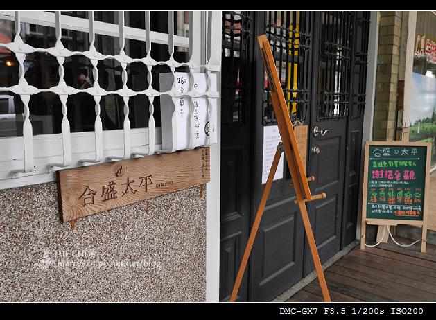 太平-1.jpg