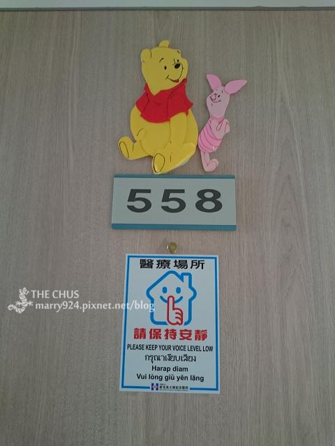 住院-12.jpg
