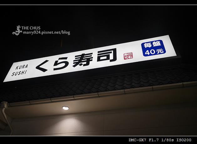藏-1.jpg