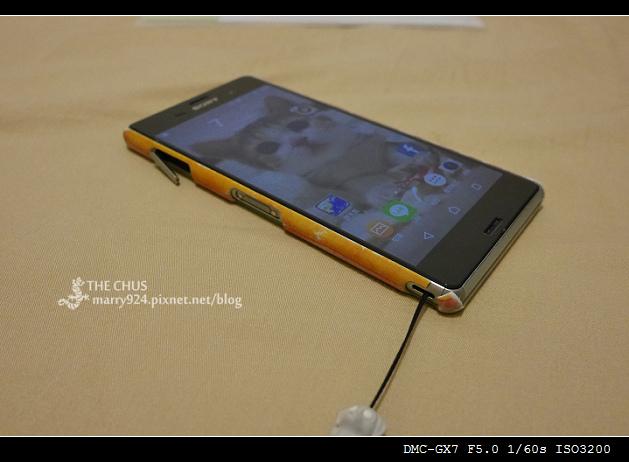 手機-1.jpg