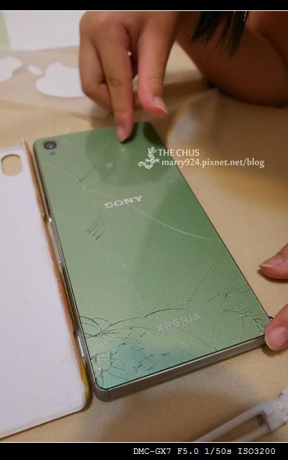 手機-2.jpg