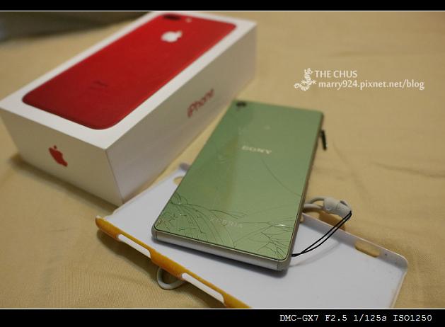 手機-3.jpg