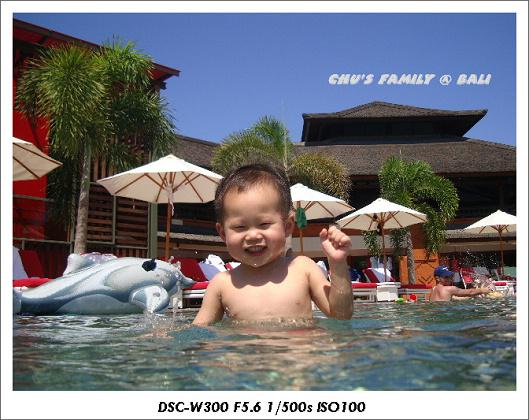 bali swim-3.jpg