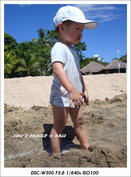 bali 沙灘-2.jpg