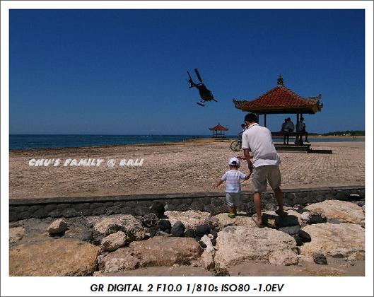 bali  sand-12.jpg