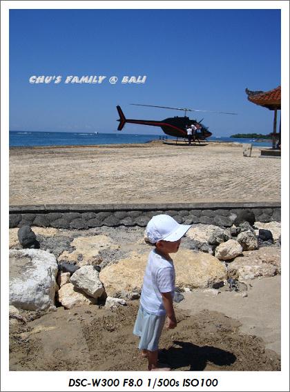 bali  sand-11.jpg