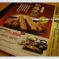 勝博殿-2jpg.jpg