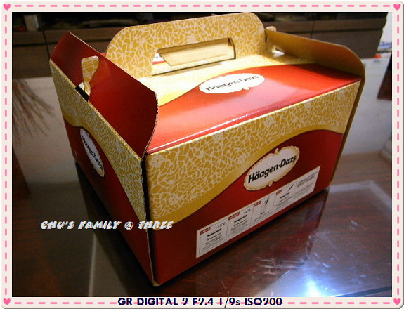 ICE CAKE-1.jpg