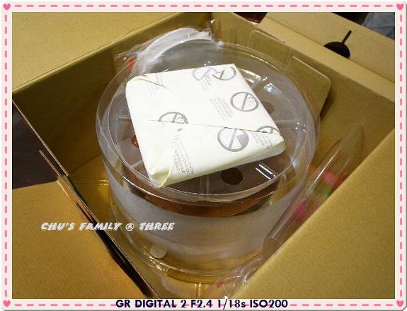 ICE CAKE-2.jpg