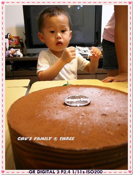 ICE CAKE-4.jpg