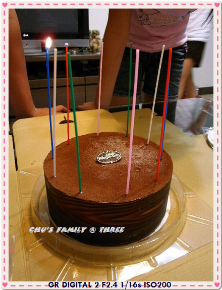 ICE CAKE-5.jpg