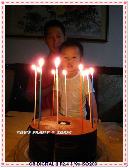 ICE CAKE-6.jpg