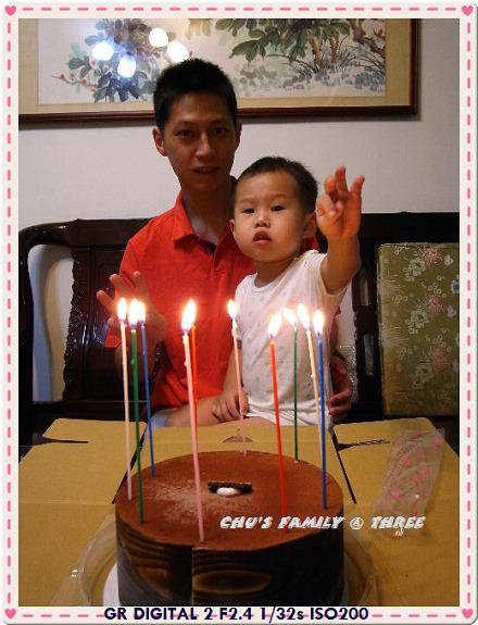 ICE CAKE-7.jpg
