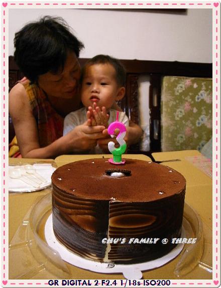 ICE CAKE-8.jpg