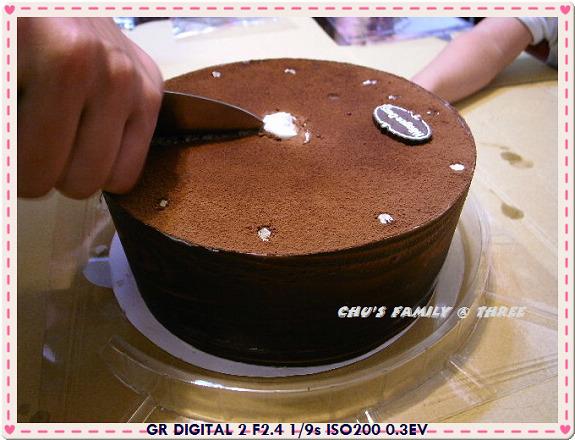 ICE CAKE-11.jpg