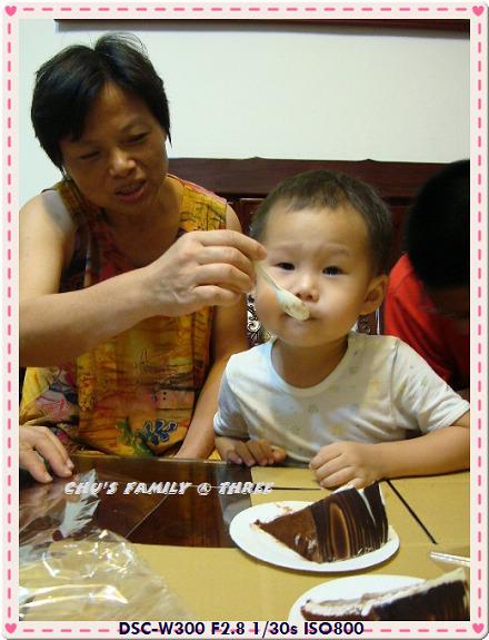 ICE CAKE-13.jpg