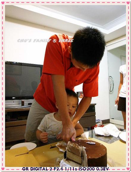 ICE CAKE-14.jpg