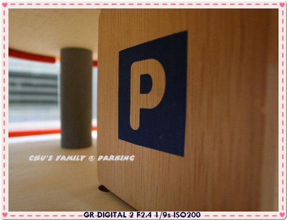 停車場-0.jpg