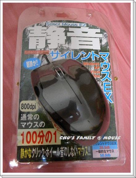 滑鼠-2.jpg