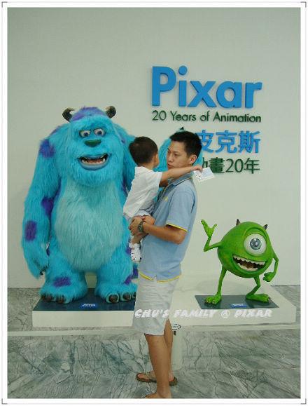 pixar-6.jpg