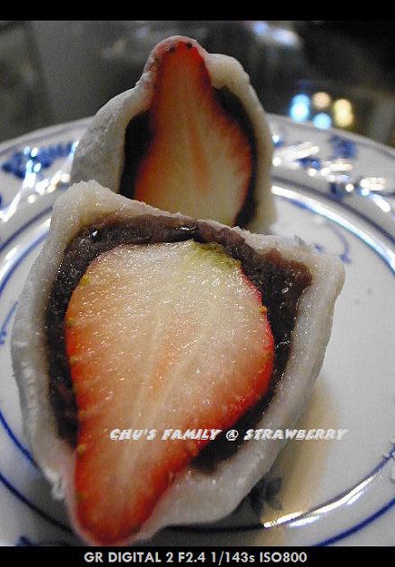 草莓大福-7.jpg