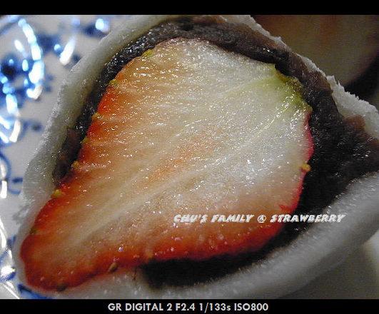 草莓大福-8.jpg