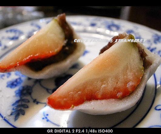 草莓大福-10.jpg
