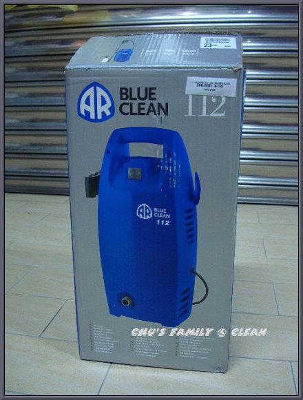 高壓清洗機-1.jpg