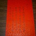 新人感謝卡片_001.jpg