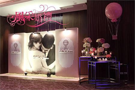 W Hotel 熱氣球風婚禮佈置
