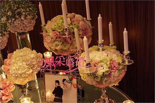 W Hotel-清新歐式白綠色系婚禮佈置