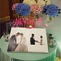 六福皇宮-TIFFANY色系婚禮佈置