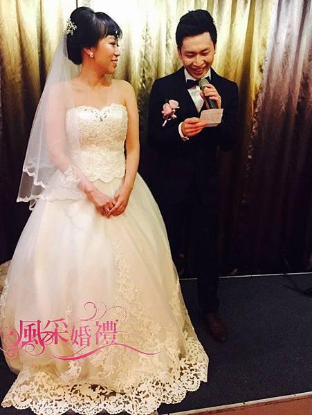 婚禮主持人Manda