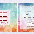 明信片式喜帖 BW021.png