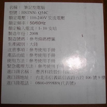 02-外箱規格-01