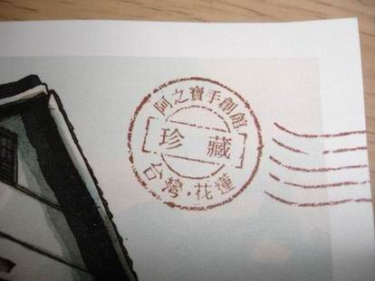 八月小物 - 小站明信片-2