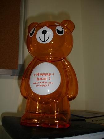 2009-生日小物-熊撲滿裸身