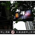 002 (720x470).jpg