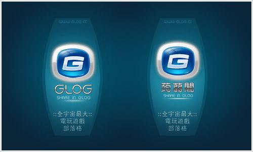 2009-GLOG貼紙設計_01.
